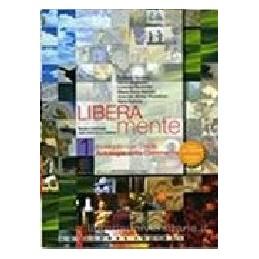 LIBERAMENTE 1 +ANTOL.DIVINA COMMEDIA+DVD