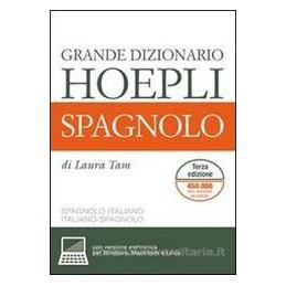 GRANDE DIZIONARIO HOEPLI SPAGNOLO +CDROM