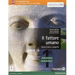 FATTORE UMANO 1  Vol. 1