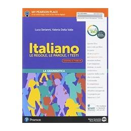 ITALIANO EDIZIONE ACTIVEBOOK  Vol. U