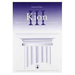 KION 3 X TR