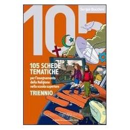 105 SCHEDE TEMATICHE X TR