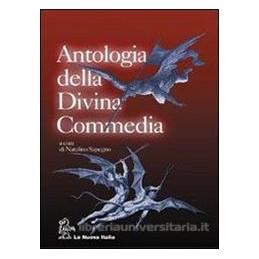 DIVINA COMMEDIA (SAPEGNO)  ANTOLOGIA +CD