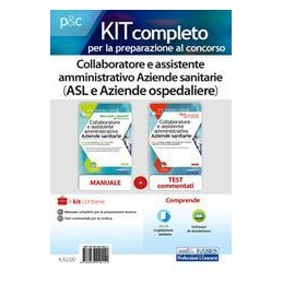 kit-per-il-concorso-di-collaboratore-e-assistente-amministrativo-aziende-sanitarie-asl-e-aziende-os