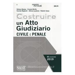 costruire-un-atto-giudiziario-civile-e-penale