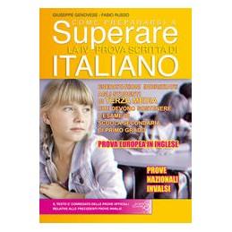 come-prepararsi-a-superare-la-4deg-prova-scritta-di-italiano-con-prova-europea-in-inglese-eserc