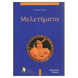 meletemata-1
