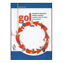 GOL-MANUALE-ATTIVITA-FISICA-SPORT