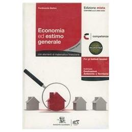 economia-ed-estimo-generale-x-4-itg