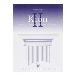 kion-2-x-bn