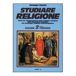 studiare-religione-2-x-tr