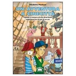 AVVENTURA-CINECITTA