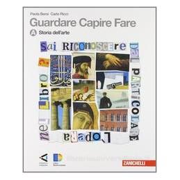 GUARDARE CAPIRE FARE A+B