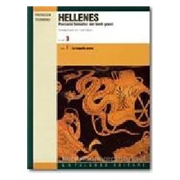 HELLENES 3 X LC (2 TOMI)
