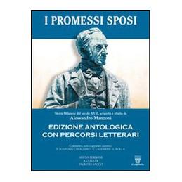 promessi-sposi-cavallero-lazzarinidig