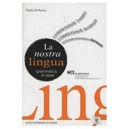 nostra-lingua-libro-digitale