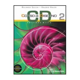 cd-corso-di-disegno-edizmista-2