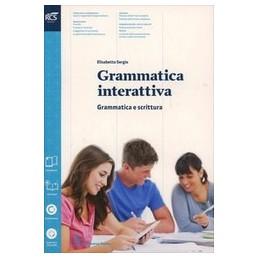 grammatica-interattiva-ob
