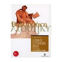 lezioni-di-letteratura-greca-3--etaell