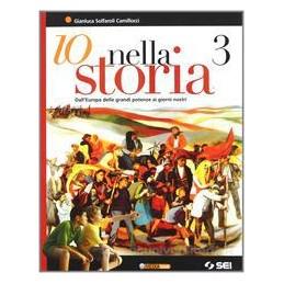 IO NELLA STORIA 3