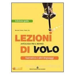 LEZIONI DI VOLO  NARR.+POESIA (ED.GIALLA