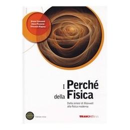 perch-della-fisica--maxell-fismodx-5