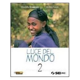 LUCE DEL MONDO 2