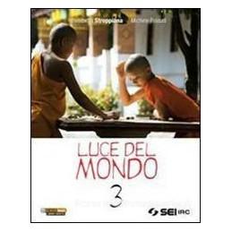 LUCE DEL MONDO 3