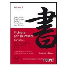 CINESE PER GLI ITALIANI   VOL 1 (IL)