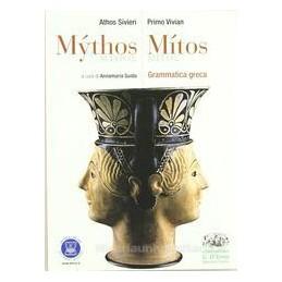 MYTHOS MITOS  GRAMMATICA GRECA