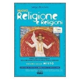 NUOVO RELIGIONE E RELIGIONI V.UN.(MISTO)