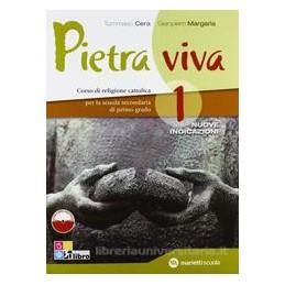 PIETRA VIVA 1 +LIBRO DIGITALE