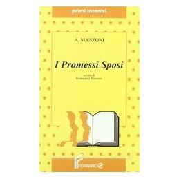 PROMESSI SPOSI (MARRONE)+PROVE INV. X SM