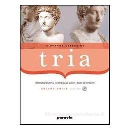 TRIA  LETTERATURA ANTOLOGIA VERSIONI +CD
