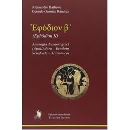 ephodion-ii