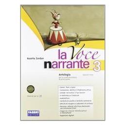 VOCE NARRANTE 3 +LAB.3 +IO LEGGO 3