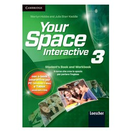 YOUR-SPACE-INTERACTIVE-PACK