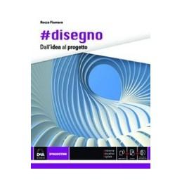 disegno-dallidea-al-progetto---volume-unico--ebook--vol-u