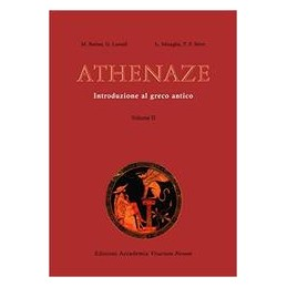 athnaze-volume-ii--edizione-mista