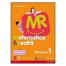MR MATEMATICA & REALTÀ 1 +DIGIPALESTRA