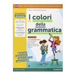 colori-grammatica-edmylab-itemylab
