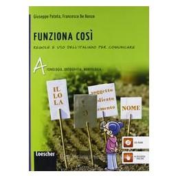 FUNZIONA COSÌ VOL.UN. +CD ROM