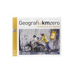 geografia-a-km-zero-3-atlante-3
