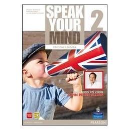 SPEAK-YOUR-MIND-SBWB