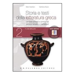 storia-e-testi-lettergreca-plus-2ebook
