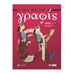 graphis-versioni-greche-per-il-triennio-vol-u