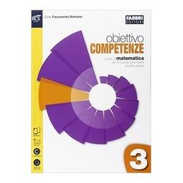 obiettivo-competenze-3-quad3