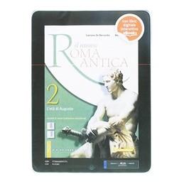 nuovo-roma-antica-2-ebook