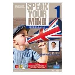 SPEAK YOUR MIND 1 SB&WB +CD+MYENGLISHLAB
