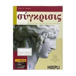 synkrisis-sintassi-grecolatina-comparata-con-versioni-vol-1